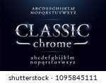 classic alphabet silver... | Shutterstock .eps vector #1095845111