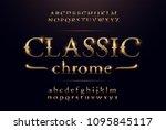 classic alphabet gold metallic... | Shutterstock .eps vector #1095845117