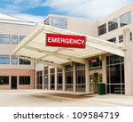 Entrance To Emergency Room At...