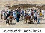 saqqara  egypt   may 03  2013   ... | Shutterstock . vector #1095848471