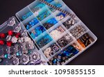 plastic box with a variety of... | Shutterstock . vector #1095855155
