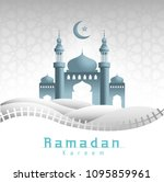 vector illustration of a muslim ... | Shutterstock .eps vector #1095859961