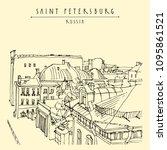 saint petersburg  russia. high... | Shutterstock .eps vector #1095861521