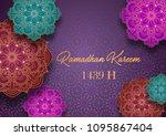 ramadan kareem greeting card... | Shutterstock .eps vector #1095867404