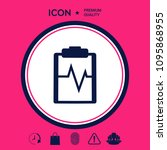 electrocardiogram icon symbol   Shutterstock .eps vector #1095868955