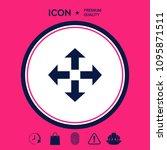 move icon symbol   Shutterstock .eps vector #1095871511
