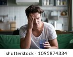 young man suffering from strong ... | Shutterstock . vector #1095874334