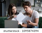 frustrated wife shocked by bad... | Shutterstock . vector #1095874394