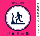 man on treadmill icon | Shutterstock .eps vector #1095878921
