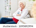 side view portrait of... | Shutterstock . vector #1095892994