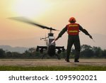 Frontal View Of Helicopter...