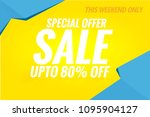 sale banner on yellow background | Shutterstock .eps vector #1095904127