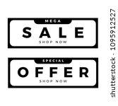 x style vector sale banner   Shutterstock .eps vector #1095912527
