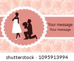 invitation card with the bride... | Shutterstock .eps vector #1095913994