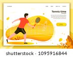 vector illustration   sporty... | Shutterstock .eps vector #1095916844
