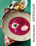 beetroot cold soup | Shutterstock . vector #1095921605