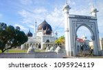 kedah  malaysia   november 21 ... | Shutterstock . vector #1095924119