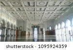kedah  malaysia   november 21 ... | Shutterstock . vector #1095924359