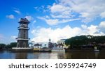kedah  malaysia   november 20 ... | Shutterstock . vector #1095924749