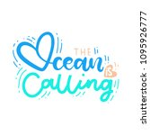 the ocean is calling. modern... | Shutterstock .eps vector #1095926777