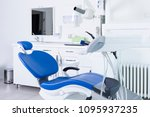 modern dental clinic  dentist... | Shutterstock . vector #1095937235