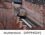 budapest  hungary  feb 1  2018  ... | Shutterstock . vector #1095940241