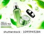 green tea skin care cream and...   Shutterstock .eps vector #1095945284