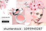 romantic cheek blush with... | Shutterstock .eps vector #1095945287