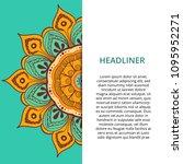 vector ornamental mandala ... | Shutterstock .eps vector #1095952271