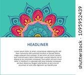 vector ornamental mandala ... | Shutterstock .eps vector #1095952439