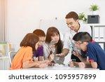 cheerful male teacher...   Shutterstock . vector #1095957899