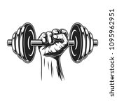 vintage fitness concept with...   Shutterstock .eps vector #1095962951