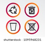 recycle bin icons. reuse or... | Shutterstock .eps vector #1095968231