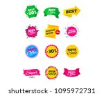 sale banners. best offers ... | Shutterstock .eps vector #1095972731