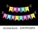 cute happy birthday bunting...   Shutterstock .eps vector #1095992894