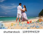 happy couple  at the beach ... | Shutterstock . vector #1095994529