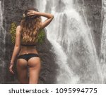 young sexy woman looking at the ... | Shutterstock . vector #1095994775