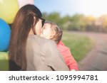 mother's day. happy mom and... | Shutterstock . vector #1095994781