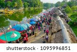 klong hae  hat yai   thailand   ... | Shutterstock . vector #1095996851