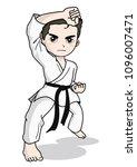 karate image   boy     vector... | Shutterstock .eps vector #1096007471