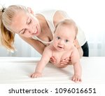 mother holding and playing with ... | Shutterstock . vector #1096016651
