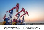 oilfield with pump units | Shutterstock . vector #1096018247