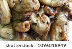 Small photo of close-up grilled pork gut with garlic and black pepper