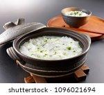 rice porridge with seven herbs. ... | Shutterstock . vector #1096021694