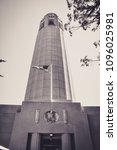 famous coit tower overhanging... | Shutterstock . vector #1096025981