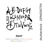 vector fonts   handwritten... | Shutterstock .eps vector #1096030754
