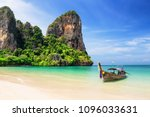 thai traditional wooden... | Shutterstock . vector #1096033631