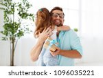 father's day. happy family... | Shutterstock . vector #1096035221