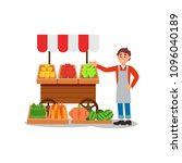 young street vendor selling... | Shutterstock .eps vector #1096040189