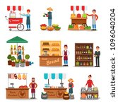 flat vector set of street... | Shutterstock .eps vector #1096040204